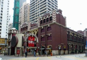 Hong Kong Central District Western Market
